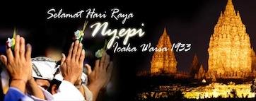 Informasi Jam Kerja pada Hari Raya Nyepi Blog IDwebhost