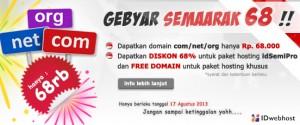 Promo Domain dan Hosting di Hari Kemerdekaan 2013