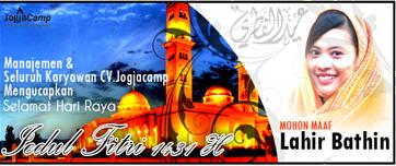 Selamat Hari Raya Idul Fitri 1431H